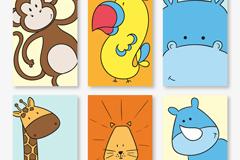 6款彩绘可爱动物卡片矢量素材