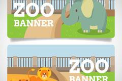 2款可爱大象和狮子动物园banner矢量素材