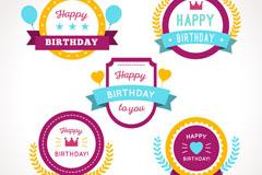 5款彩色生日快乐标签矢量素材