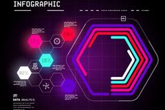 创意菱形商务信息图矢量素材