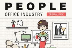 创意办公室环境和人物插画矢量优发娱乐