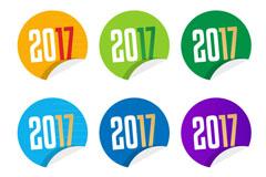 9款彩色2017圆形贴纸矢量素材