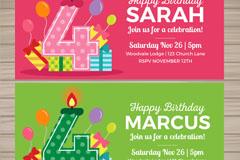 2款彩色生日派对邀请卡矢量素材