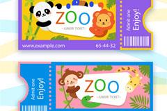 2款可爱动物园单人门票矢量素材