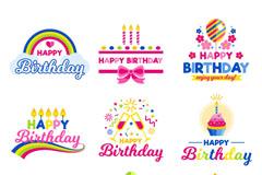 9款创意生日快乐标签矢量素材