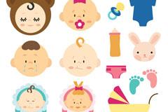 14款可爱婴儿元素矢量素材