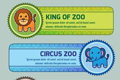 狮子大象熊猫动物园banner矢量图