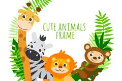 4种可爱野生动物框架矢量素材