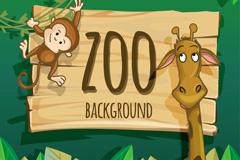 可爱动物园动物长颈鹿和猴子矢量梦之城娱乐