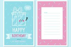 彩绘礼盒生日祝福卡正反面矢量素材