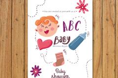 彩绘婴儿头像迎婴派对邀请卡矢量