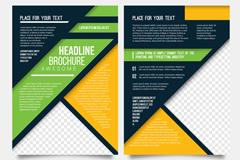 创意拼色商务宣传单正反面矢量图