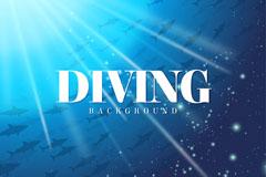 创意海底鱼群潜水风景矢量图