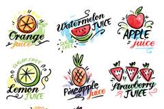 9款彩绘果汁标志矢量素材