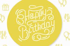 白色生日快乐艺术字和图标矢量素材
