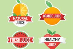 4款扁平化果汁标签矢量素材