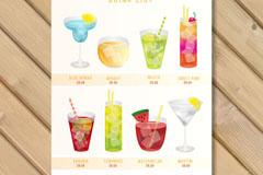 水彩绘夏季酒水单8种饮品矢量素材