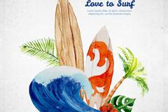 水彩绘冲浪元素集合矢量素材
