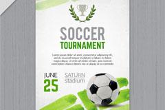 水彩绘足球赛宣传单矢量素材