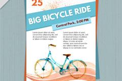 水彩绘单车赛宣传单矢量素材