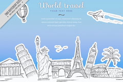 手绘环球旅行标志建筑插画矢量素材