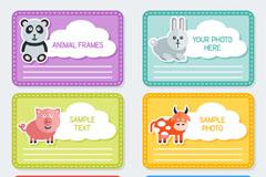 6款可爱动物照片边框矢量素材