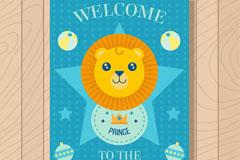 可爱小狮子迎婴卡片矢量素材