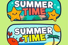 2款卡通夏季时光标签矢量素材