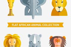 6款扁平化非洲动物头像矢量素材