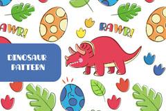 彩色三角龙和恐龙蛋无缝背景矢量图