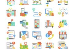 30款创意电子商务图标矢量素材