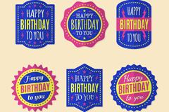 6款扁平化撞色生日快乐标签矢量素材