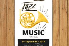水彩绘爵士乐音乐节海报矢量素材