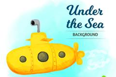 卡通黄色潜水艇矢量素材