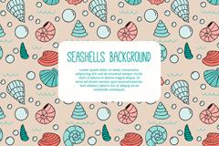 多种彩色贝壳无缝背景矢量素材