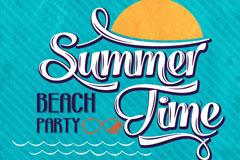 夏季海滩派对艺术字矢量素材
