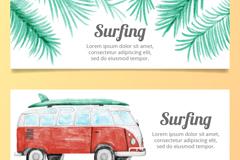 2款彩绘冲浪旅行车元素banner矢量图