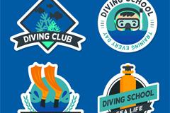 4款彩色冲浪俱乐部标签矢量优发娱乐
