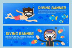 3款卡通潜水人物banner矢量素材