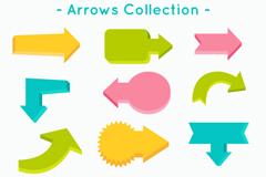 12款彩色箭头设计矢量素材
