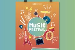 彩绘乐器音乐节海报矢量素材