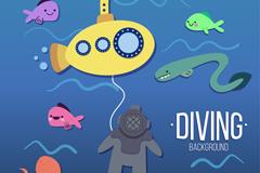 精致海底潜水艇和潜水员插画矢量素材