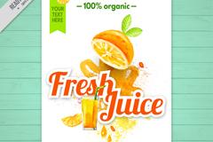 新鲜橙汁果汁宣传单矢量素材