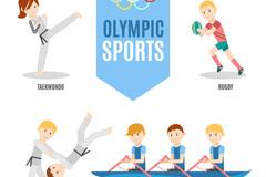 4种创意奥运会项目设计矢量图