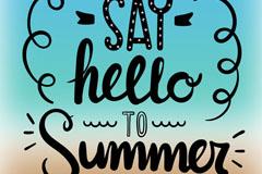 你好夏季可爱艺术字矢量素材