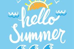 彩绘你好夏季艺术字和海浪矢量图