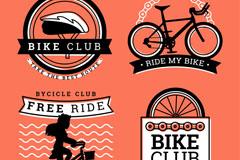 4款复古自行车俱乐部标签矢量图