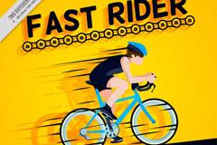 快速骑车的骑手矢量优发娱乐