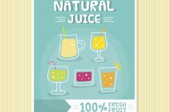 彩色果汁宣传单设计矢量素材