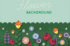 彩色花园花丛设计矢量素材